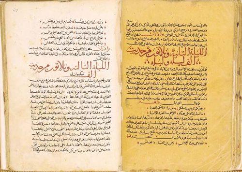 Arabian_nights_manuscript