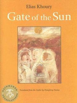Elias-khoury-gate-of-the-sun-cover_2
