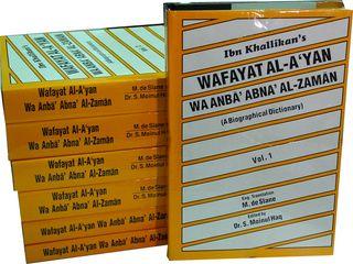 Islamicbookstore-com_2094_1320511327