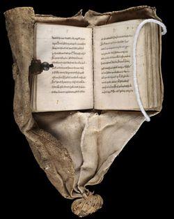 Girdlebook