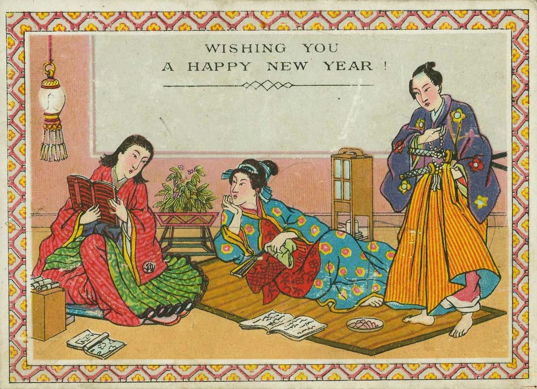 Шуточное поздравление с днём рождения от японцев 7736
