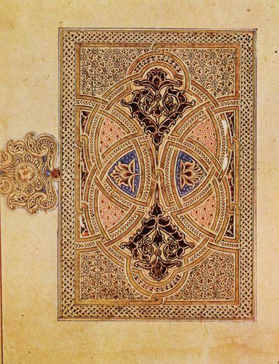 Al-Bawwâb_001