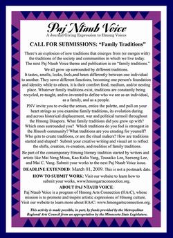 FamilyTraditionsMarchDeadlinextende